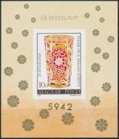 1980 Bélyegnap (53.) vágott blokk (4.000)