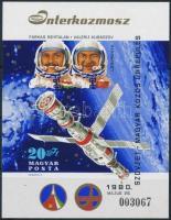 1980 Szovjet-magyar közös űrrepülés vágott blokk (4.500)