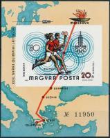 1980 Olimpia (VI.) vágott blokk (3.500)