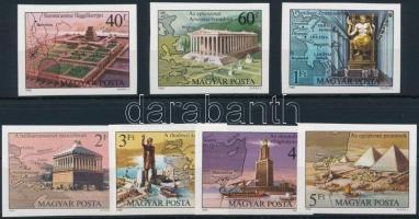 1980 Az ókori világ hét csodája vágott sor (4.000)