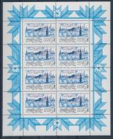 1987 Újév kisív Mi 5777