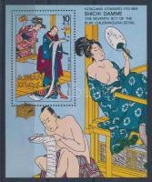 1971 Kitagawa festmény blokk Mi 325 A