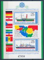 1981 Duna Bizottság blokk Mi 112