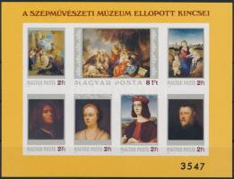 1984 Festmény (XXII.) vágott blokk (7.000)