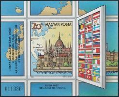 1983 Interparlamentáris Unió (I.) vágott blokk (3.200)