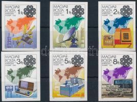 1983 Hírközlési Világév vágott sor (3.500)