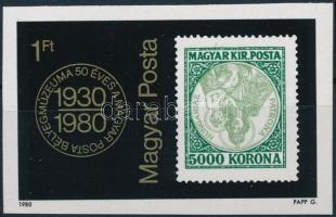 1980 Bélyegmúzeum (II.) vágott bélyeg (4.000)