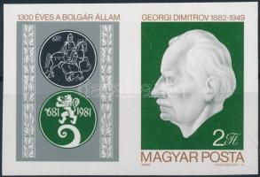 1982 Georgi Dimitrov (II.) vágott szelvényes bélyeg (3.000)