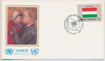 2004. 200Ft FB felbélyegzett FDC UNICEF borítékban T:I