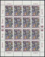 1983 Emberi jogok nyilatkozata kisív sor Mi 438-439