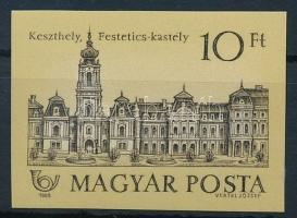 1989 Kastélyok (III.) vágott bélyeg (4.000)