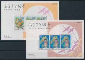 1993 Prefektúra blokksor Mi 163, 165