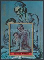 1972 Festmény vágott blokk Mi 234 B