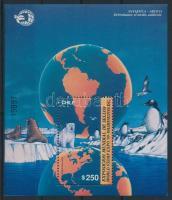 1989 Bélyegkiállítás - Állat blokk Mi 12