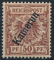 Kamerun 1897 Mi 6