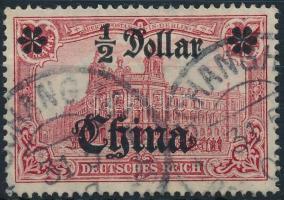 China 1906 Mi 44 IA