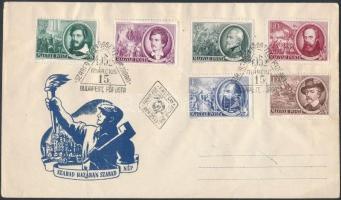 1952 1848-as szabadságharcosok sor FDC-n 4 B bélyeggel