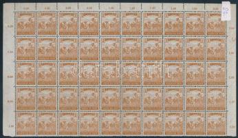 1916-1918 Arartó 2f, 40f, 45f ívdarabokban és Károly 20f ívsarki félhold jelzéssel