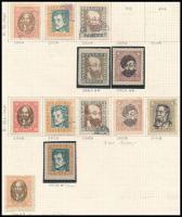 1919 Magyar Tanácsköztársaság sor záróérték nélkül + B sor (15.500)