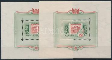 1955 2 db Állami nyomda blokk (14.000)