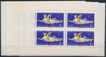 1961 5 db Vénusz kisív (10.000)