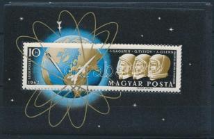 1962 6 db Ikarusztól az űrrakétáig blokk (10.800)