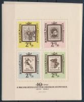 1962 5 db Bélyegnap világos okker blokk (10.000)