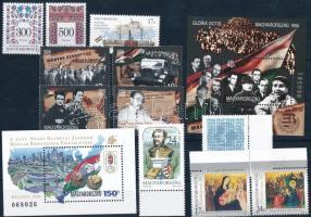 1996 Összeállítás, benne Naturexpo teljes ív + Magyar Népművészet (V.), 150 éves a balatoni gűzhajózás, stb. összesen 11 db bélyeg, 2 db blokk (9.450)