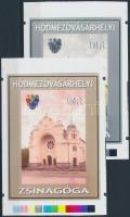 2002/45 Hódmezővásárhely cromalin emlékívpár (120.000)