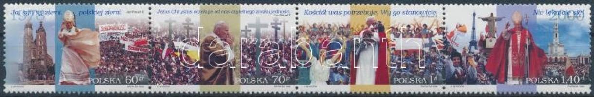 1999 II. János Pál pápa négyescsík Mi 3768-3771