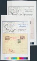 2004/30 Kievi levél cromalin emlékívpár (120.000)