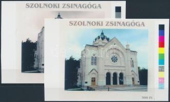 2005/15 Szolnoki zsinagóga cromalin emlékívpár (120.000)
