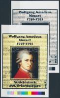 2006/01 Mozart cromalin emlékívpár (120.000)