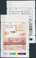 2006/17 A magyar légiposta gyöngyszemei cromalin emlékívpár (120.000)