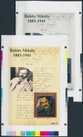2008/59 Babits Mihály cromalin emlékívpár (120.000)