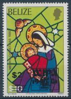 1981 WIPA, Karácsony Mi 543