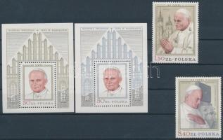 1979 II. János Pál pápa látogatása sor Mi 2629-2630 + blokksor Mi 75-76
