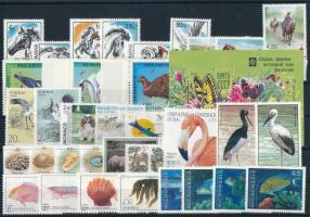 1992-1994 Állat motívum 35 db klf bélyeg, közte teljes sorok, ívszéli értékek + 1 db blokk stecklapon