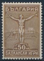 1931 Mi 248 (Mi EUR 130,-)