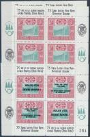 1999/E1-2 Hohe Rinne emlékívpár + felülnyomott pár azonos sorszámmal