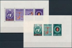 1960 Emberi jogok fogazott blokk Mi 3 + vágott blokk Mi 4