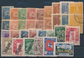 Kis örmény-belorussz tétel: 32 klf bélyeg