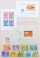 Magyar sorok 1959-1965 (eleinte pár bélyegzett később mind postatiszta + 5 postatiszta blokk 8 lapos A/4 berakóban
