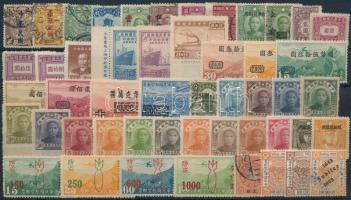 Kis kínai tétel: 50 klf bélyeg
