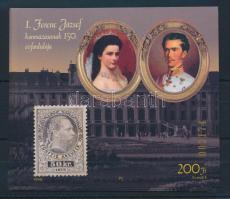 1998/12 10 db Ferencz József emlékív (50.000)