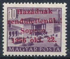 1956 Soproni kiadás Épületek 10f (15.000) garancia nélkül / no guarantee