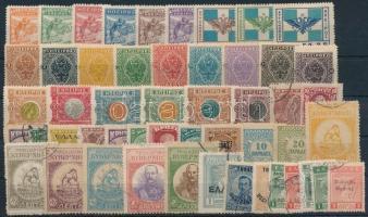 Kis egyiptomi, krétai tétel: 51 klf bélyeg