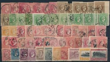 Kis görög tétel: 63 db klasszikus bélyeg