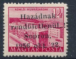 1956 Soproni kiadás Épületek 12f fekete felülnyomással (115.000) garancia nélkül / no guarantee