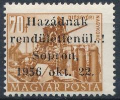 1956 Soproni kiadás Épületek 70f fekete felülnyomással (115.000) garancia nélkül / no guarantee